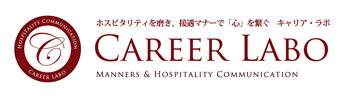 CAREER LABO ACADEMY